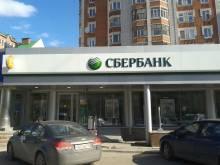Сбербанк Салимжанова